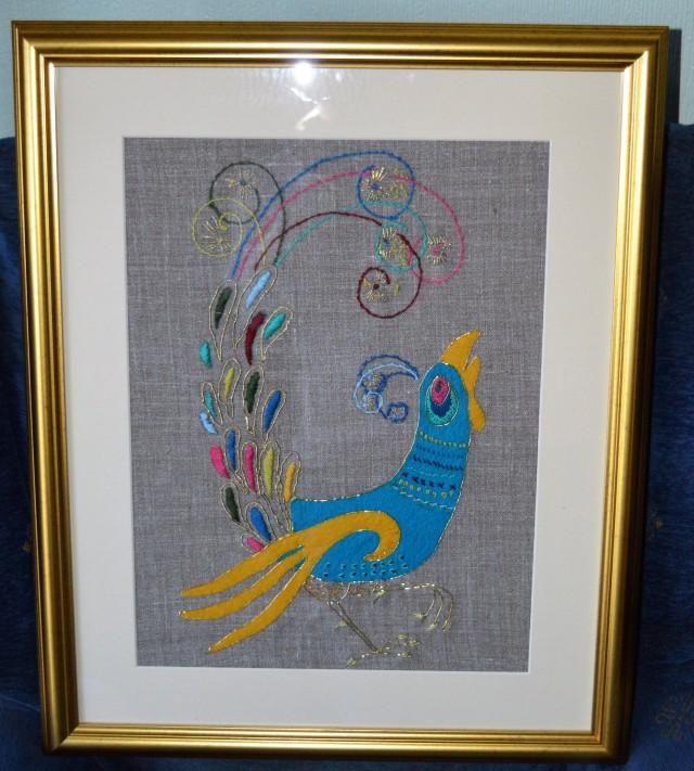 Lyrebird Embroidery